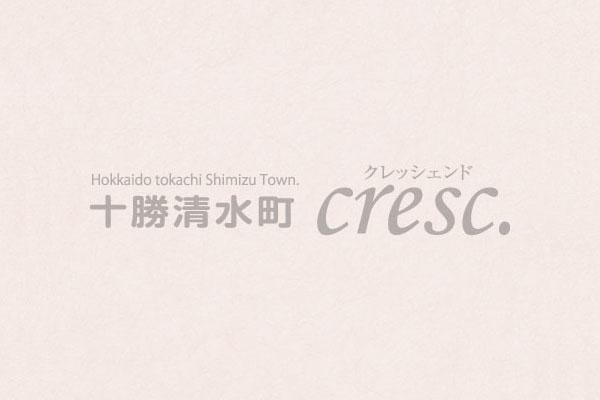 株式会社 山本塗装工業
