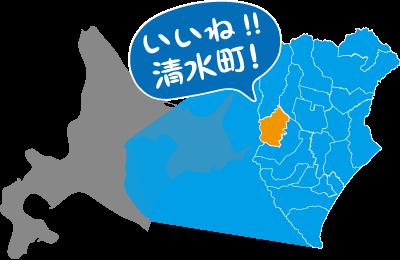 清水町地図