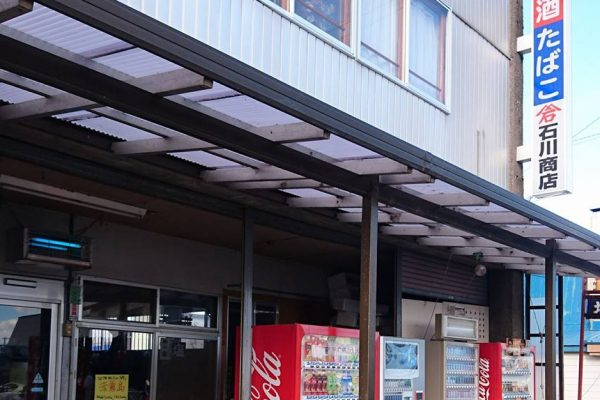 石川商店<br>「桃川酒造」大吟醸酒粕入荷