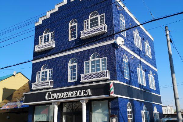 美容室Cinderella(シンデレラ)