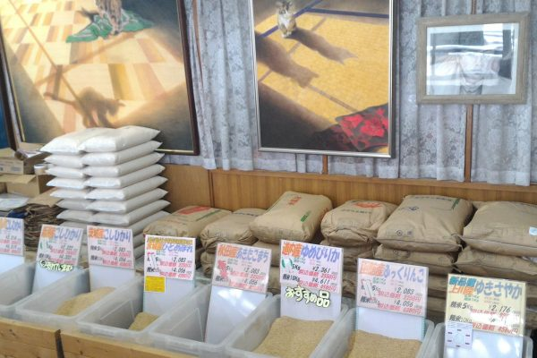 いくもと米殼店