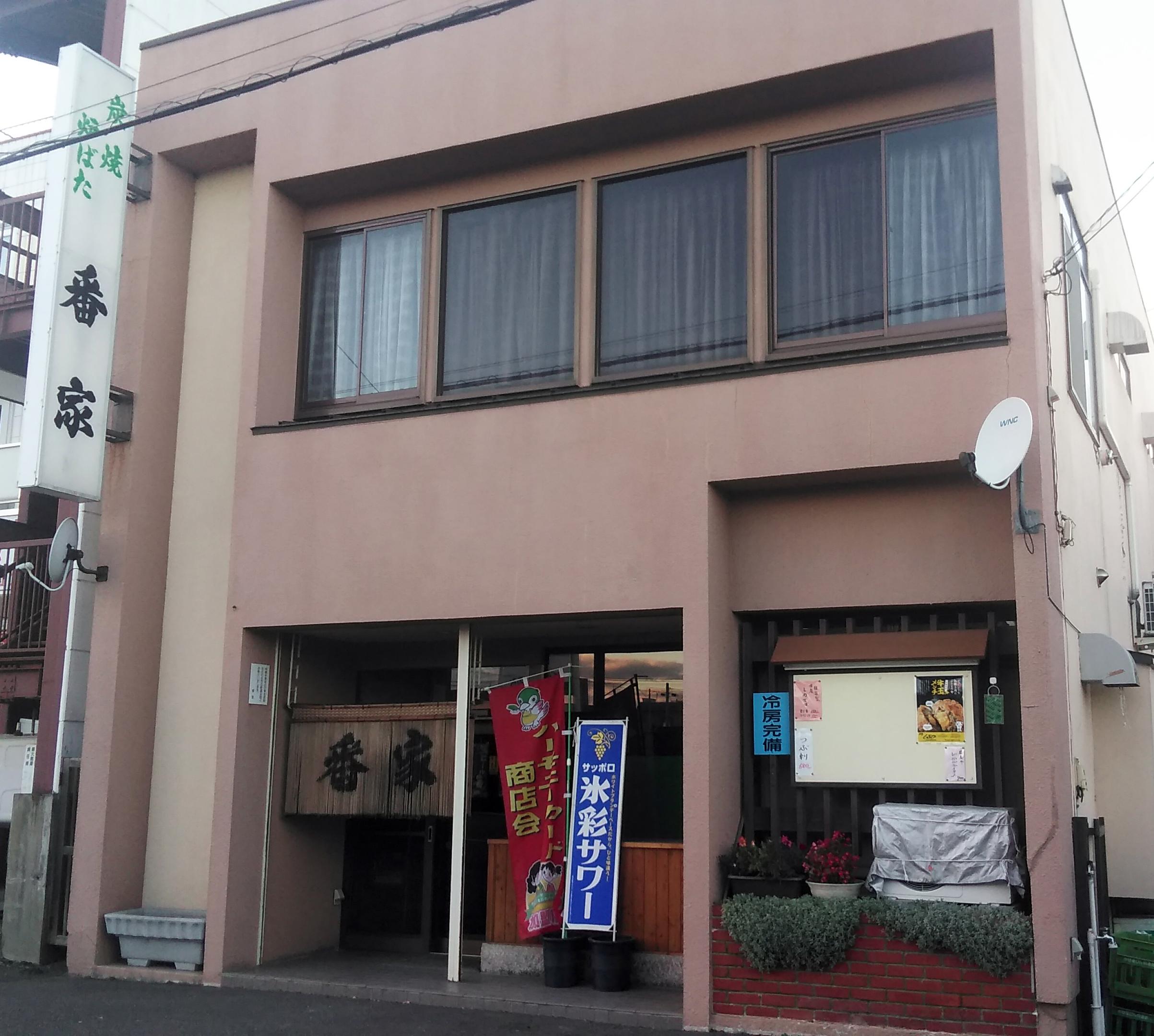 寿司 上川郡清水町